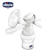 【買就送抗菌液乳墊片1盒】chicco-天然母感手動吸乳器