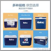 ESKY保溫箱冷藏箱車載戶外冰箱家用便攜商用外賣保鮮釣魚小號冰桶igo 美芭