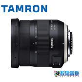 Tamron 騰龍 17-35mm F 2.8-4 Di OSD 變焦 廣角鏡頭 (A037) 俊毅公司貨 17-35 輕量