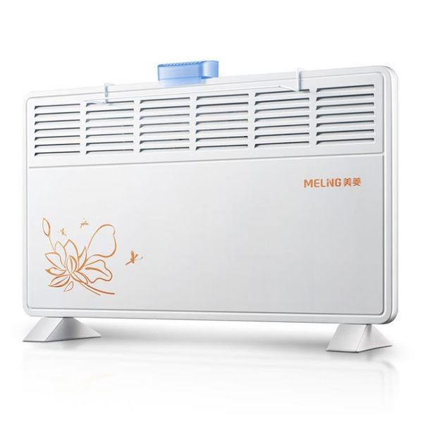 220V 取暖器對流電暖器暖氣機暖風機浴室家用節能省電熱風機烤火爐 NMS 黛尼時尚精品