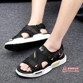 涼鞋 2019新款夏季男士涼鞋厚底涼拖鞋男潮流增高男鞋運動休閒沙灘鞋子 3色38-44