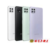 〝南屯手機王〞Samsung A22 5G 4G / 64GB 5000大電量【宅配免運費】