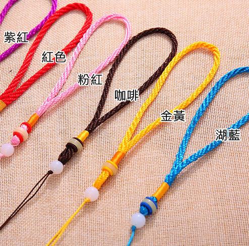 果凍珠5mm手把繩 吊飾繩 掛繩 吊繩材料批發 中國結配件