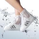 防水雨鞋套雨天女男防雨鞋套加厚防滑耐磨底高筒兒童戶外防水鞋套 依凡卡時尚