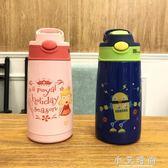 卡通兒童保溫杯帶吸管316不銹鋼水壺幼兒園寶寶小學生防摔水杯子 小艾時尚