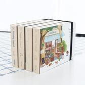 悅木手帳本禮盒套裝少女心日記本筆記本文具手賬 創意韓版可愛彩頁