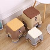 家用加厚塑料凳子創意茶幾凳兒童矮凳子成人小板凳方凳換鞋凳椅子