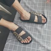 拖鞋夏季韓版新款男士拖鞋百搭一字鞋休閒涼鞋沙灘涼拖潮  『優尚良品』