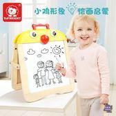 畫板 兒童畫板雙面磁性寫字板家用寶寶塗鴉板1-3歲小黑板畫畫板T