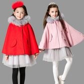 2018秋冬新款公主女童斗篷披肩外套中大兒童毛呢大衣童裝保暖披風