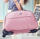 拉桿旅行包 女手提包旅游包男登機箱大容量手拖包行李包袋TA4114【極致男人】