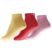 Mizuno Socks [32TX8B4691] 女襪 運動 慢跑 路跑 薄底 裸襪 3雙入 粉色 22-25cm