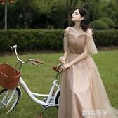 伴娘服2020新款簡約大氣香檳色仙女森系姐妹團平時可穿小晚禮服女 『蜜桃時尚』