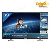 【禾聯HERAN】39吋HD液晶顯示器/電視+視訊盒(HF-39EA1-MD3-F02)