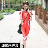 瑜珈服套裝(兩件套)-高彈力緊身透氣速乾女運動服5色73oc8[時尚巴黎]