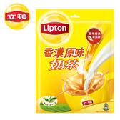 立頓奶茶粉原味量販包 20 x 17g