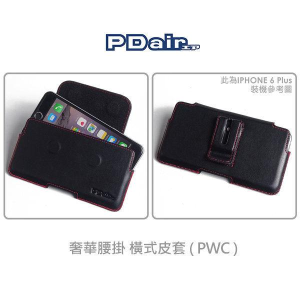 ☆愛思摩比☆ PDair HTC Desire 626(628) / eye / Z3奢華腰掛橫式-黑色車紅線 適用5~5.2吋