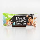 【野菽家】營養棒-海苔藜麥堅果口味30g/條