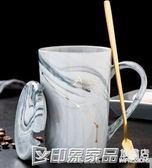 創意北歐ins陶瓷杯子個性男學生家用水杯星座馬克杯帶蓋勺咖啡杯 印象家品旗艦店
