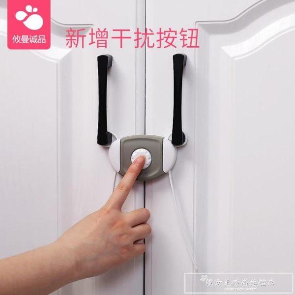 寶寶櫃子鎖櫥櫃鎖 嬰兒安全鎖櫃門鎖 兒童抽屜鎖扣