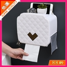 紙巾盒 創意抽紙盒衛生間紙巾盒廁所衛生紙...