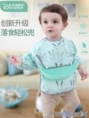 寶寶吃飯罩衣防水防臟圍兜春秋嬰兒反穿衣長袖圍裙小孩護衣飯衣 快速出貨