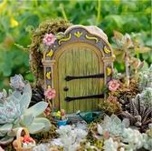 微景觀擺件 歐美微景觀樹脂擺件綠色仙女門花仙子門fairygarden仙女花園