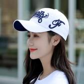 帽子女春款韓版百搭潮時尚春秋棒球帽