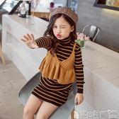 女童吊帶裙洋裝 女童中長款韓版時尚條紋吊帶長袖可愛毛衣針織套裝裙子 寶貝計畫