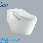 和成 HCG 智慧型超級馬桶 AFC208G AFC209G 安逸衛浴館