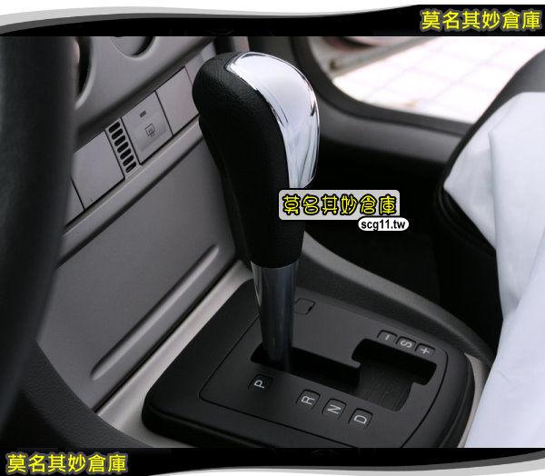 莫名其妙倉庫【2S041 排檔頭亮片】牌擋 排擋 排擋鏡面貼 Ford 福特 FOCUS MK2 內裝件