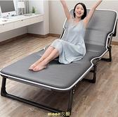 折疊床單人床辦公室午休家用午睡床簡易便攜行軍床多功能躺椅 快速出貨