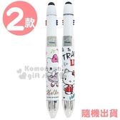 〔小禮堂〕Hello Kitty 雙色觸控原子筆《2款隨機.白》0.8mm.觸控筆.多色筆 4713791-94934