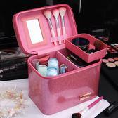 化妝包大容量多功能可愛便攜旅行大號護膚品手提化妝箱多層化妝盒 【熱銷88折】