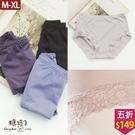 【五折價$149】糖罐子褲口蕾絲拼接造型純色內褲→預購(M-XL)【DD2276】