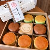 【久久津】道南半熟乳酪禮盒(綜合8入)