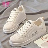 鞋子女2020新款貝殼頭百搭韓版學生小白鞋秋夏季平底網紅板鞋潮鞋 童趣