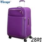 Backbager 背包族【Verage 維麗杰】28吋 悠活行者系列行李箱 (紫)