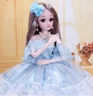 芭比娃娃 60厘米怡甜芭比超大號洋娃娃公主套裝女孩仿真玩具單個布【快速出貨八折下殺】