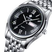 手錶男 精鋼鋼帶石英男士手錶日歷夜光腕錶學生男錶《印象精品》p121