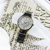 NATURALLY JOJO / JO96970-85F / 花樣潮流 珍珠母貝 藍寶石水晶玻璃 晶鑽 陶瓷手錶 灰x玫瑰金框x黑 36mm
