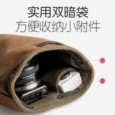 富士相機包佳能m6a6000相機鏡頭袋保護套