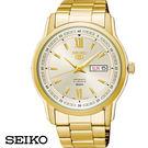 SEIKO 精工5號 羅馬字金色三針鋼帶錶帶男錶・星期日期顯示 7S26-04T0K SNKP20J・公司貨 名人鐘錶
