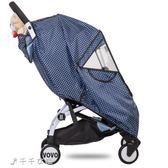 嬰兒推車雨罩兒童傘車罩防風擋雨罩保暖罩BB車童車雨衣雨披遮雨罩「千千女鞋」