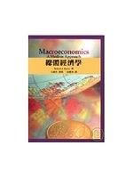 二手書博民逛書店《總體經濟學(Barro/Macroeconomics: A Modern Approach 1/e)》 R2Y ISBN:9866637093