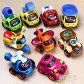 寶寶玩具車男孩回力車慣性車工程車飛機火車兒童車小汽車玩具套裝     原本良品