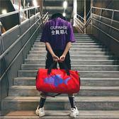 旅行包男出差短途行李包潮牌大容量旅行袋情侶運動健身包女手提包   (橙子精品)