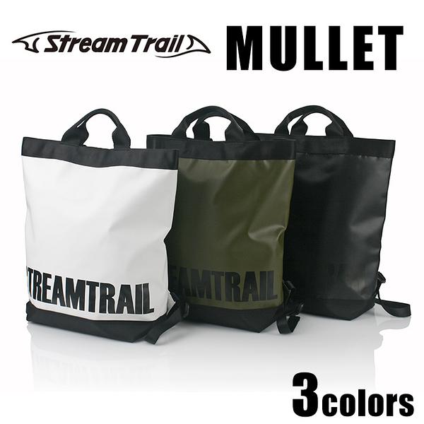 Stream Trail Mullet 兩用輕巧手提後背包