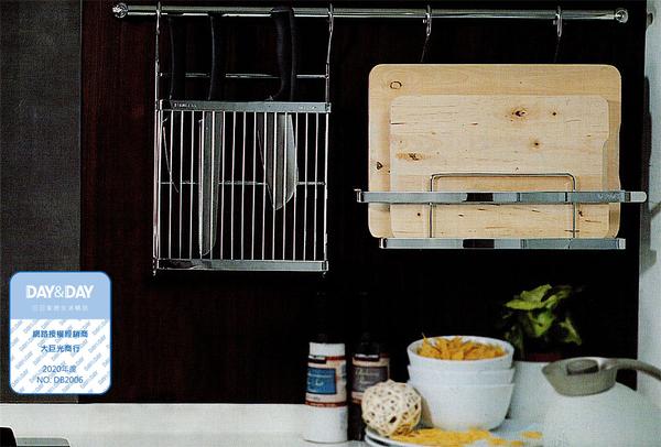【DAY&DAY】不鏽鋼 桌上型鍋蓋架/附滴水盤(ST3027T)