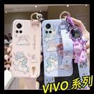 【萌萌噠】VIVO X60 X60 pro 可愛少女心卡通獨角獸 腕帶支架 全包軟殼 手機殼 附同款掛繩+掛繩